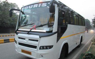 Coach 27 Seated